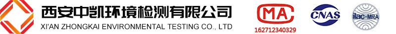 中凯万博max体育官网