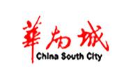 华南城有限公司